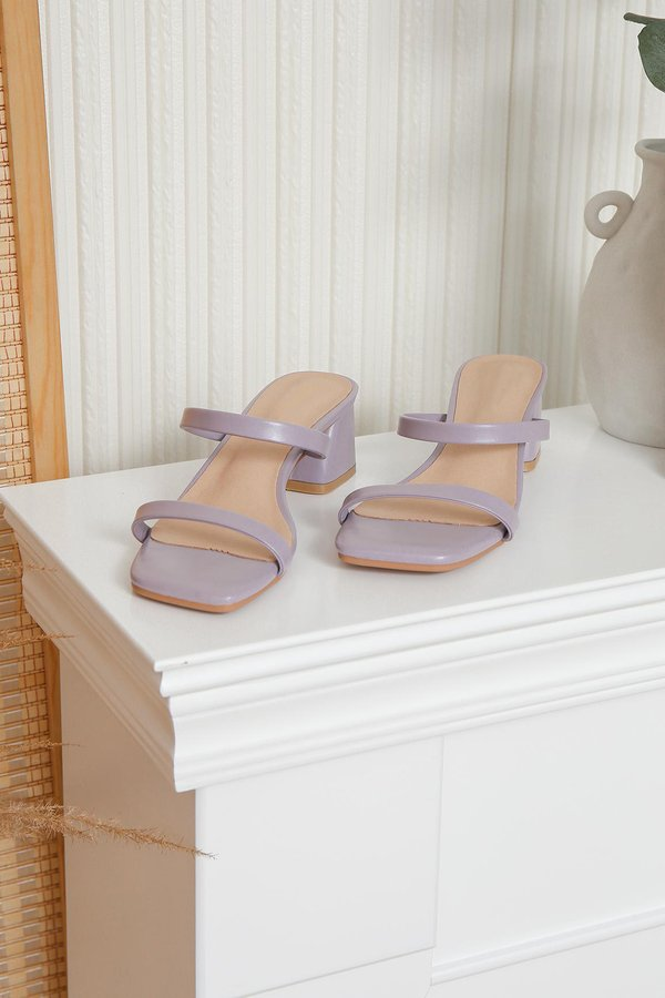 Simple Steps Ahead Strap Heels Lilac